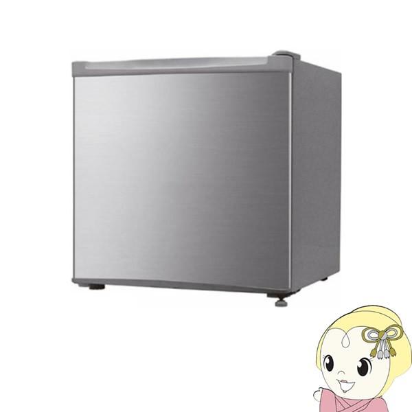 【在庫あり】【左右開き対応/冷凍庫】 TH-32LF1-S...
