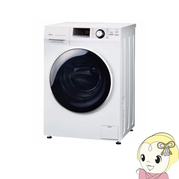 【設置込/左開き】AQW-FV800E AQUA ドラム式 全自動洗濯機 8kg ホワイト