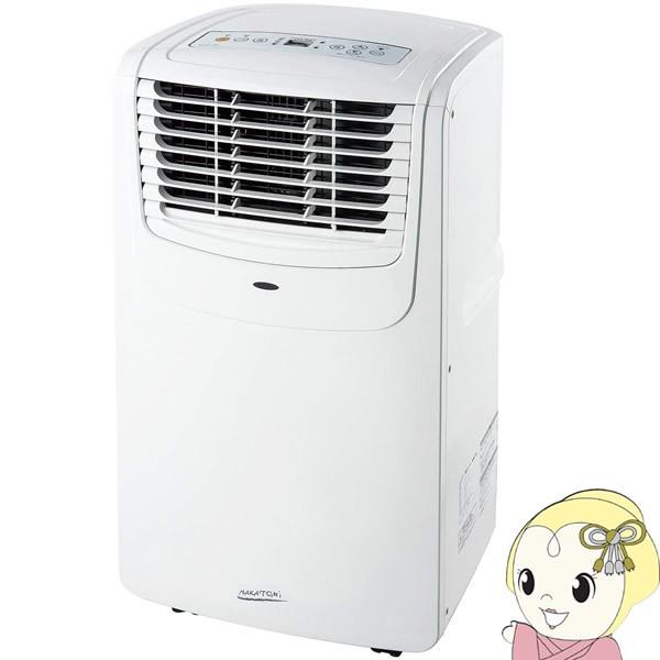 在庫あり ナカトミ 家庭用移動式エアコン スポッ...