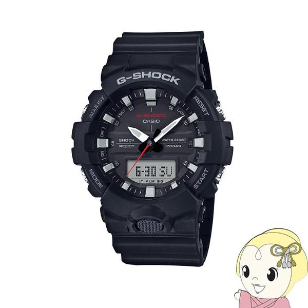 在庫僅少 【逆輸入品】 カシオ 腕時計 G-SHOCK デジアナ GA-800-1A