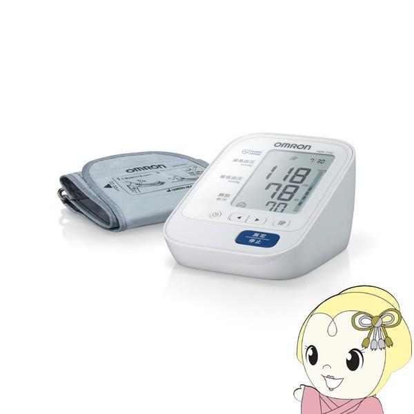 在庫あり HEM-7133 オムロン 上腕式血圧計