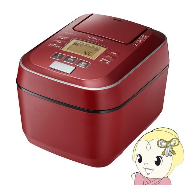 在庫僅少 RZ-V100CM-R 日立 圧力&スチームIHジャー炊飯器 ふっくら御膳 5.5合炊き メタリックレッド