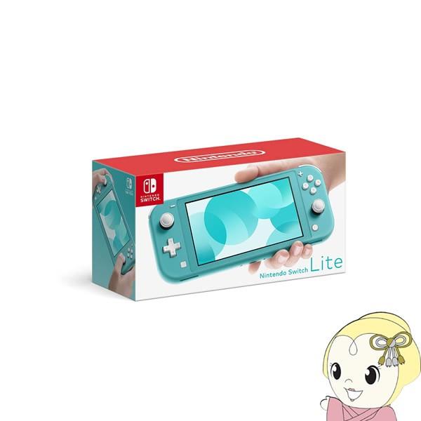 Nintendo Switch Lite 本体 ターコイズ HDH-S-BAZ...
