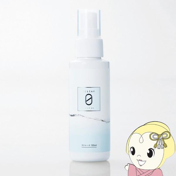 在庫あり HCE-DLX02 エレコム 除菌消臭モバイル...