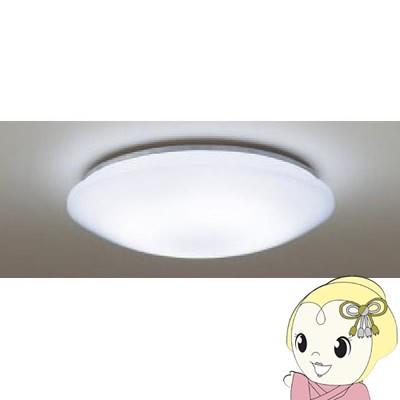 在庫僅少 パナソニック LEDシーリングライト8畳 ...