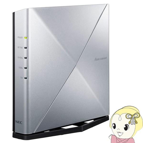 在庫あり NEC Aterm WX6000HP Wi-Fi 6 無線LANル...