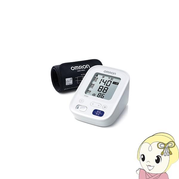 在庫僅少 オムロン 上腕式血圧計 HCR-7202