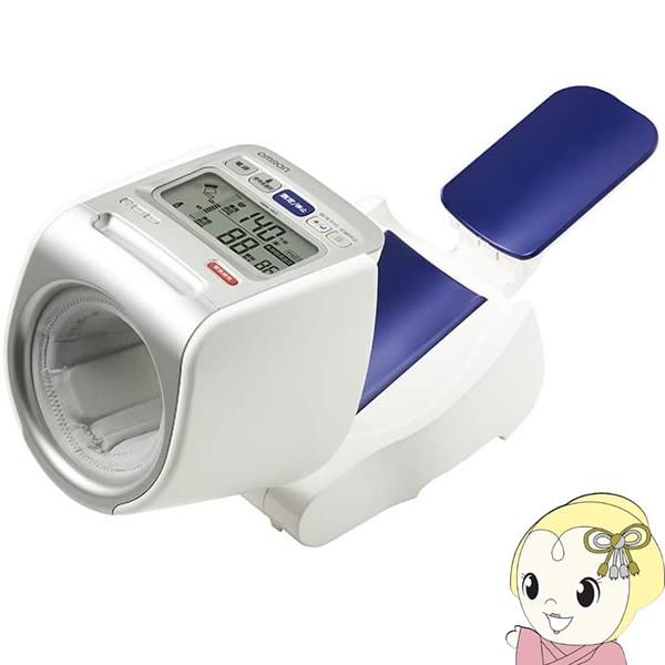 在庫僅少 オムロン 上腕式 血圧計 一体型(可動...