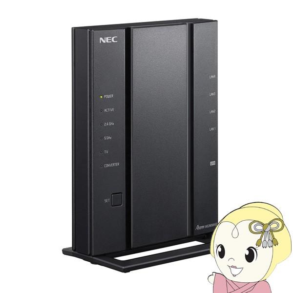 在庫あり NEC 無線LANルーター Aterm 11ac対応 1...