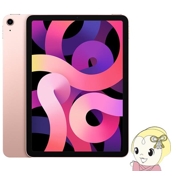 Apple iPad Air 10.9インチ 第4世代 Wi-Fi 64GB 2...