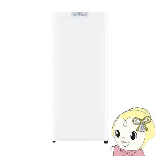 在庫僅少 【冷凍庫】 MF-U12F-W 三菱電機 1ドア...