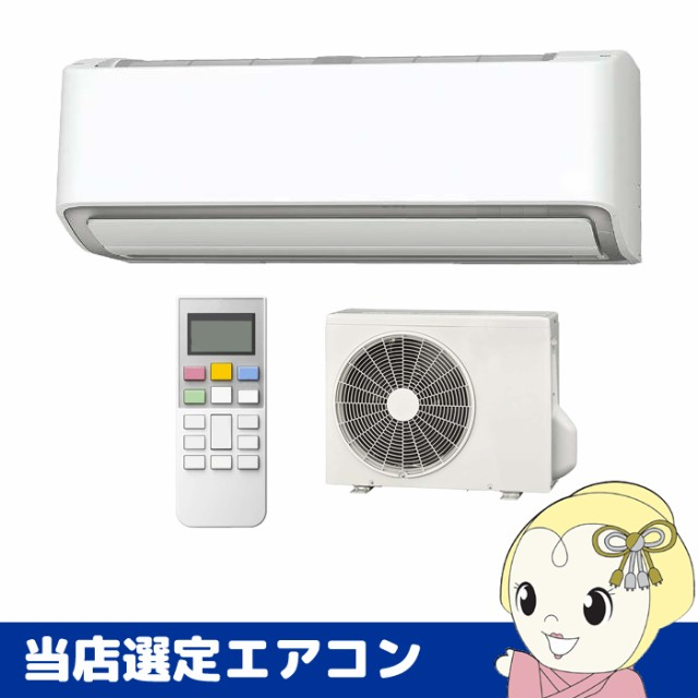 在庫あり 【標準工事費込】当店選定エアコン 6畳...