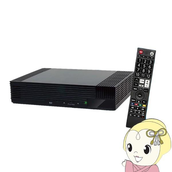 在庫あり 新4K 衛星放送対応チューナー TSTU-25...