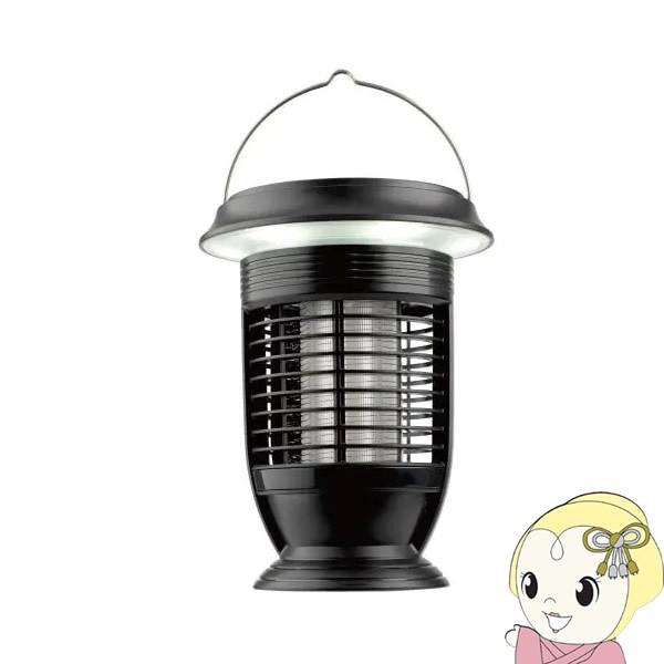 キシマ ソーラー 殺虫 LED ランタン USB 太陽光 ...