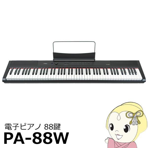 PA-88W-BK artesia 電子ピアノ 88鍵
