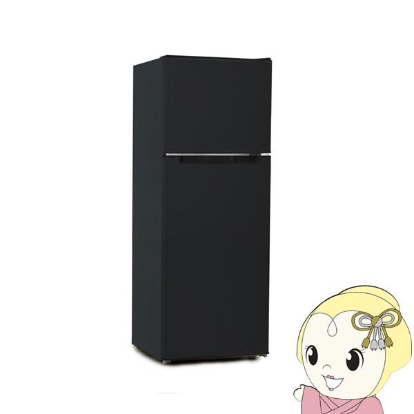 【在庫あり】TH-118L2BK TOHOTAIYO 2ドア冷蔵庫11...