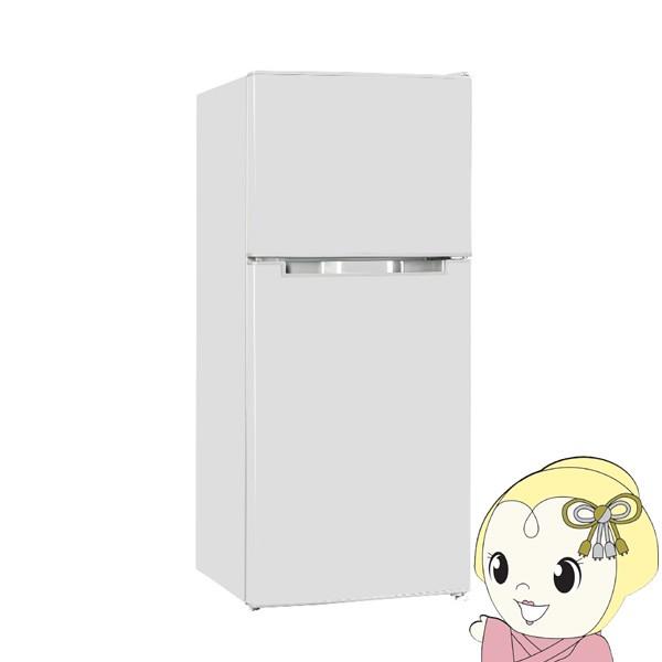 在庫あり 冷蔵庫 138L 2ドア 一人暮らし 新生活 ...