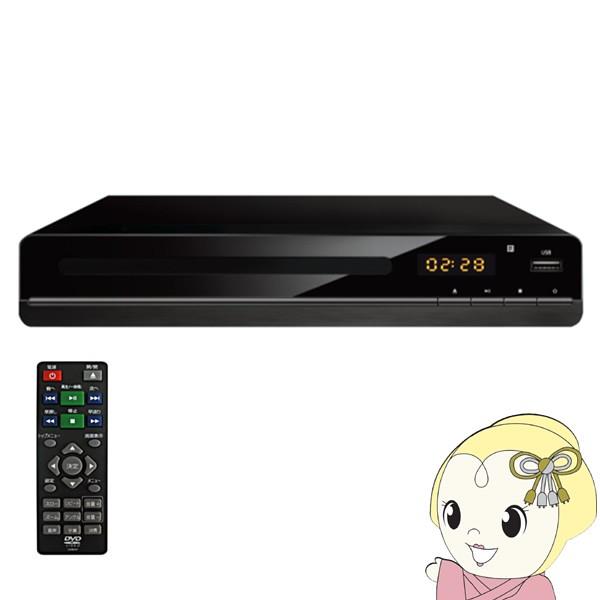 在庫あり TH-DVD01 TOHOTAIYO 再生専用 据置DVD...