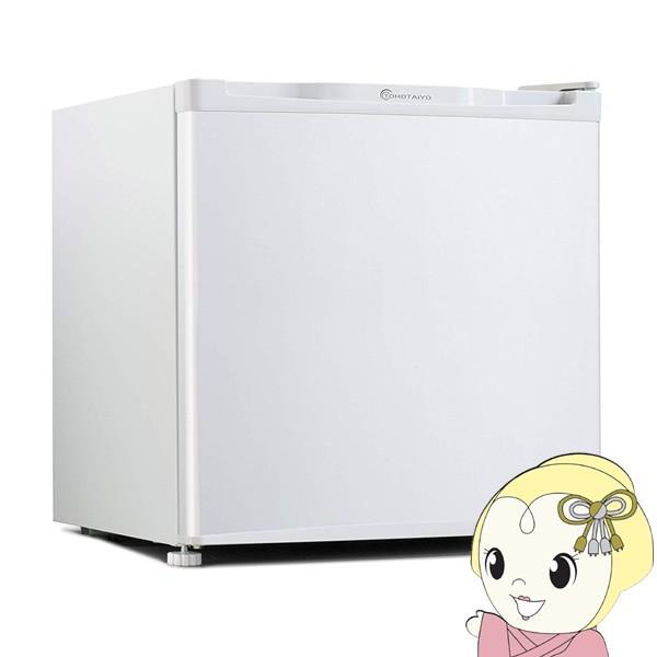 【在庫僅少】【左右開き対応】冷蔵庫 1ドア 46L T...