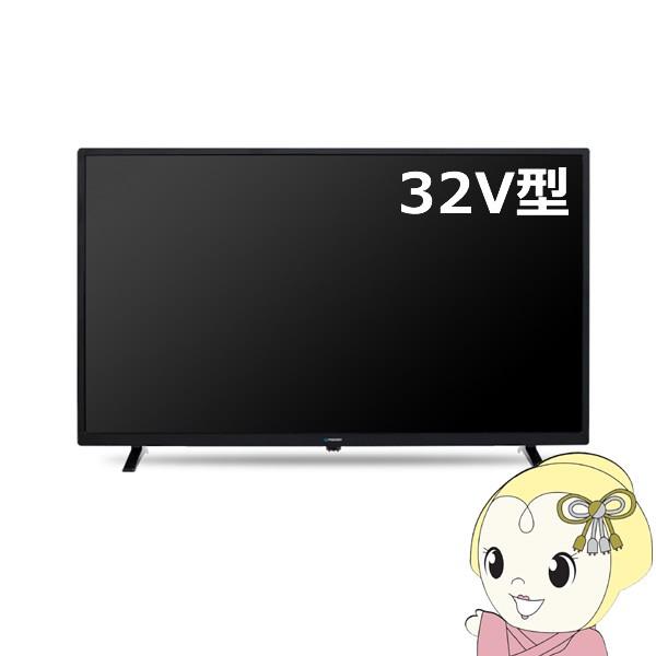 在庫僅少 【メーカー1000日保証】 maxzen 32V型 ...