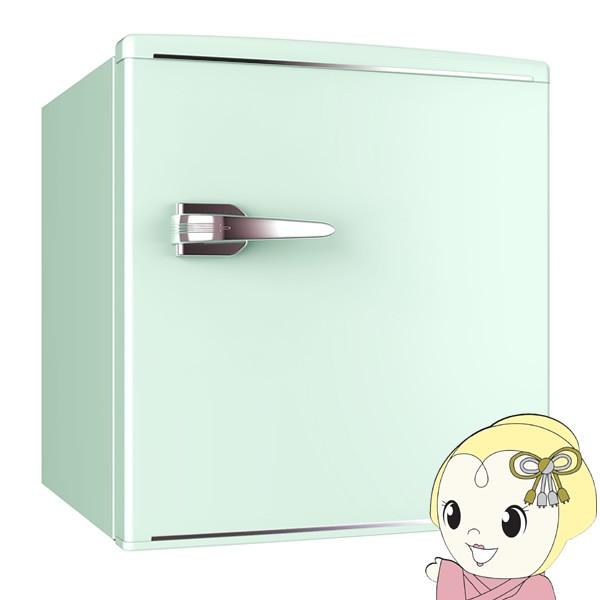 冷蔵庫 1ドア 小型 レトロ調 46L TOHOTAIYO RT-14...