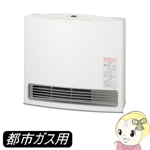 【在庫あり】【都市ガス専用】 140-6053-13A 大阪...