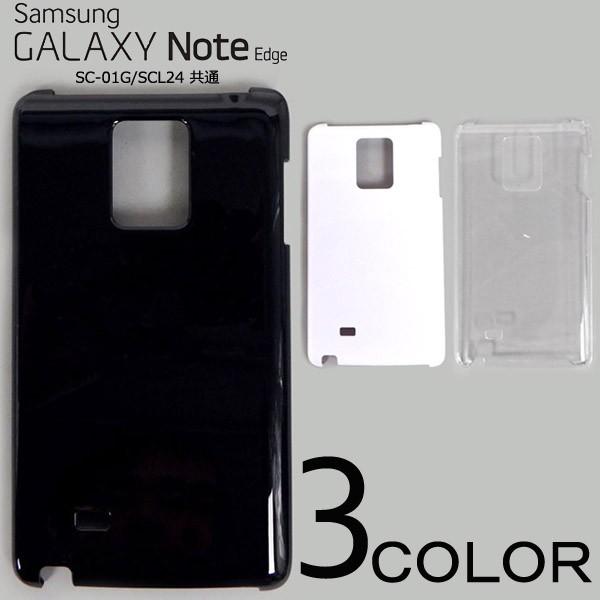 GALAXY Note Edge SC-01G/SCL24ケースカバー スマ...