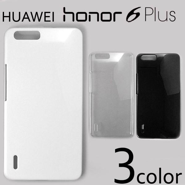 HUAWEI honor6 Plus ケースカバー 無地 スマート...