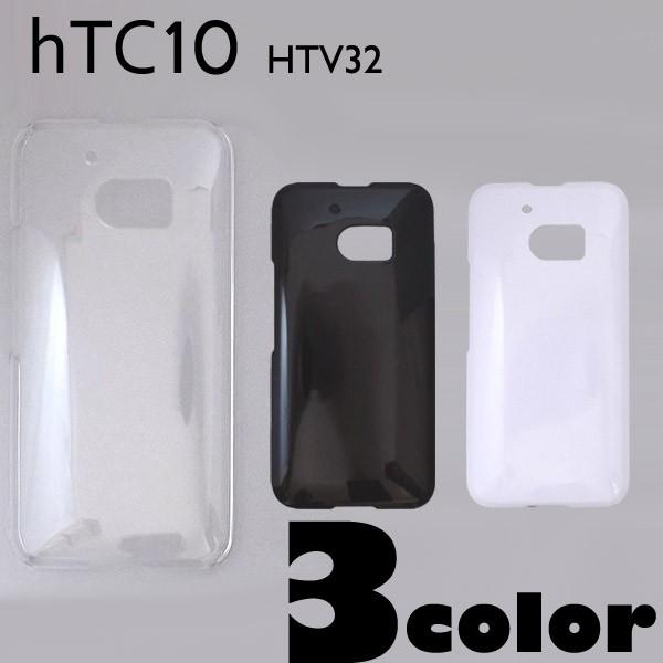 HTC 10 HTV32 ケースカバー 無地 スマートフォン...