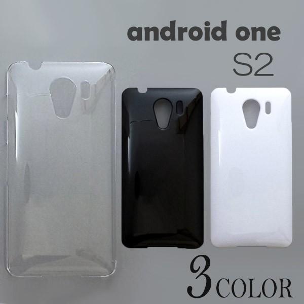 Android One S2  ケースカバー 無地 スマートフォ...