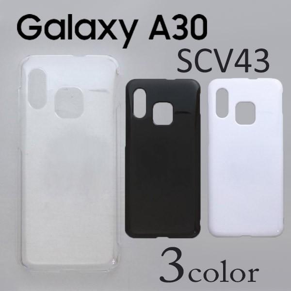 Galaxy A30 SCV43 ケースカバー 無地 スマートフ...