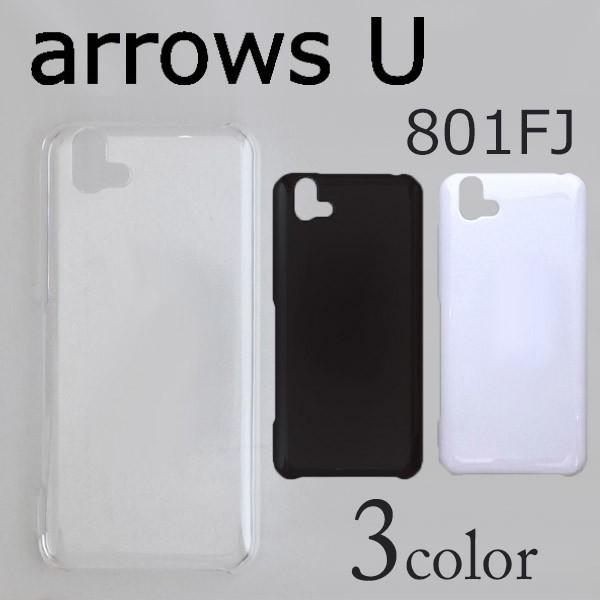arrows U 801FJ/arrows J 901FJ ケースカバー 無...