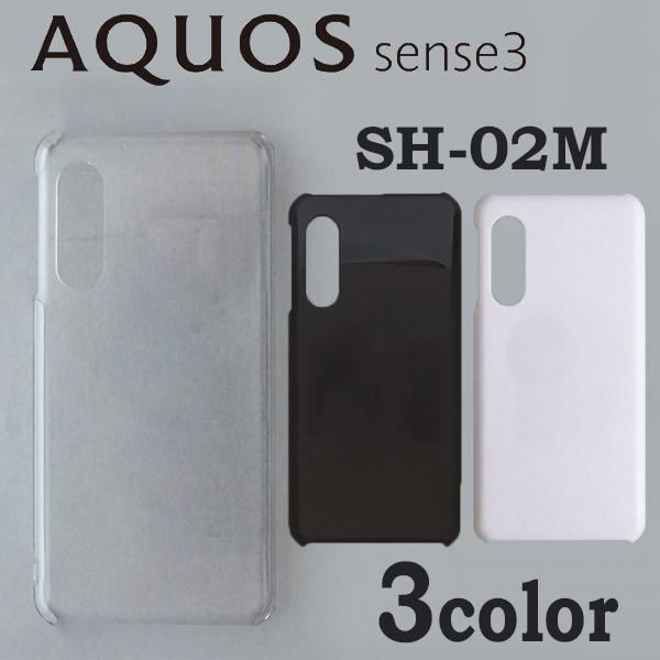 AQUOS sense3 SH-02M/SHV45/AQUOS sense3 lite/An...