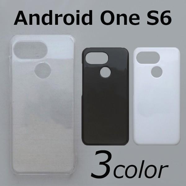 Android One S6 ケースカバー 無地 スマートフォ...