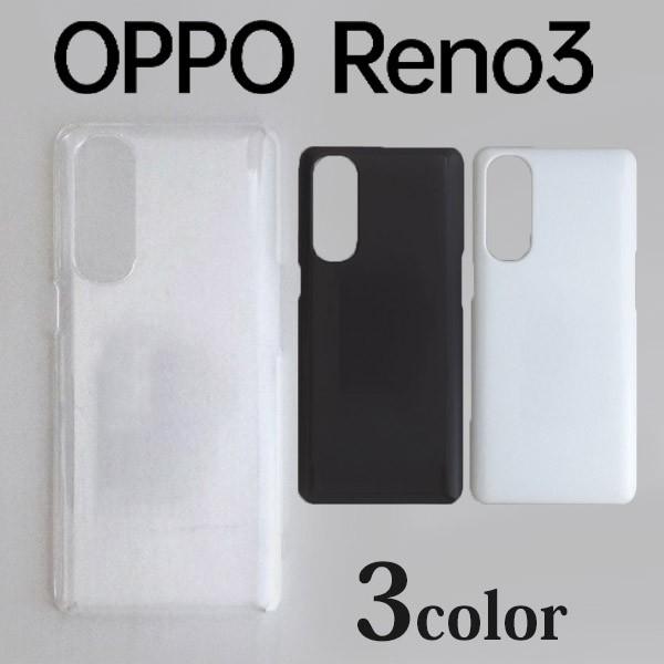OPPO Reno3 5G ケースカバー 無地 スマートフォン...