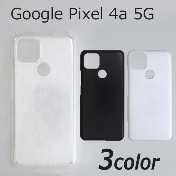 Google Pixel 4a 5G ケースカバー 無地 スマート...