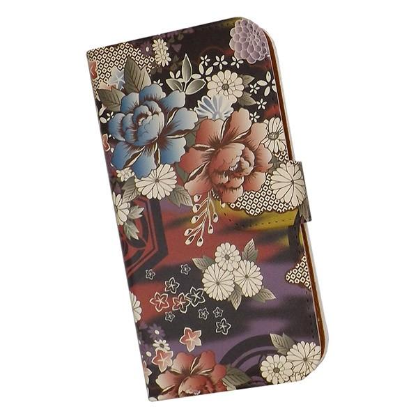 AQUOS R SHV39 スマートフォンケース 手帳型 和柄...