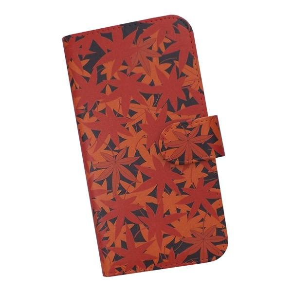 AQUOS Xx2 mini 503SH スマートフォンケース 手帳...