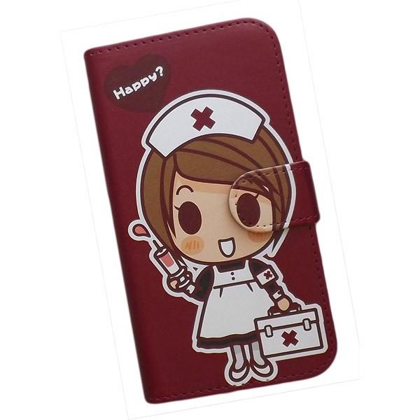 スマホケース 手帳型 iPhone プリントケース ナー...