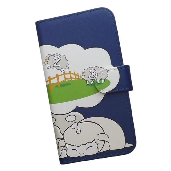 スマホケース 手帳型 softbank プリントケース 羊...