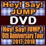 ◆通常盤★10%OFF★Hey! Say! JUMP 3DVD【Hey! ...