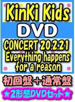 ◆特価★初回盤+通常盤DVDセット[代引不可]★特典...