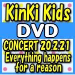 ◆特価★初回盤+通常盤DVDセット★特典ポスター2...