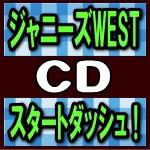◆特価★代引不可★初回A+B+通常盤セット★3種特...