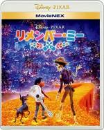 ◆10%OFF★ディズニー 2Blu-ray+DVD【リメンバ...