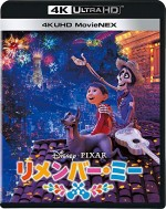 ◆10%OFF★ディズニー 4K ULTRA HD+3DBlu-ray+2...