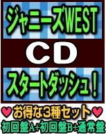 ◆即納★特価★代引不可★初回A+B+通常盤セット★...
