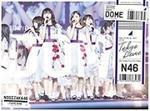 ◆完全生産限定盤[取]★10%OFF★乃木坂46 3DVD...