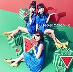 ◆初回仕様限定盤TYPE-B[取]★乃木坂46 CD+DVD...