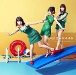 ◆初回仕様限定盤TYPE-C[取]★乃木坂46 CD+DVD...
